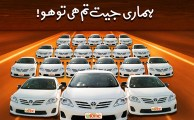 Ufone Announces ShahCar Offer 2013 Winners