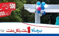 Warid's 'Muft Hafta' Brings 500 Free On-net Minutes and SMS to Any Network