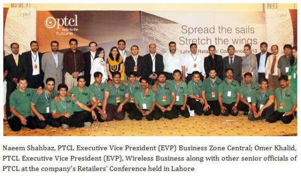 PTCL Honors