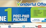 PTCL Launches Vfone One Postpaid Package