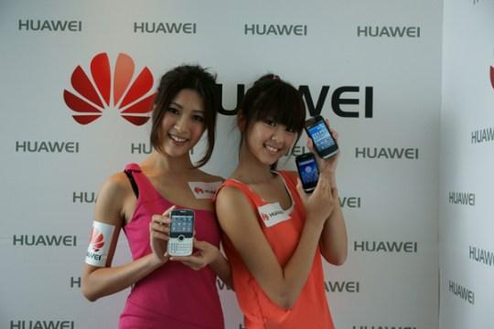 HuaweiSmartphones