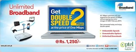 PTCL-DSL-Offer