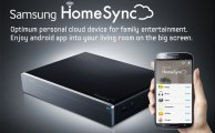 Samsung Extends HomeSync Compatibility to more Android Devices