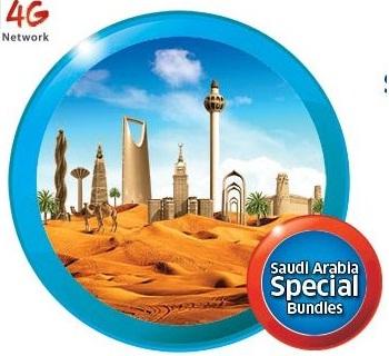Zong Launches IDD Call Bundle for Saudi Arabia | InfoZonePK