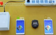 Huawei-FastBattery