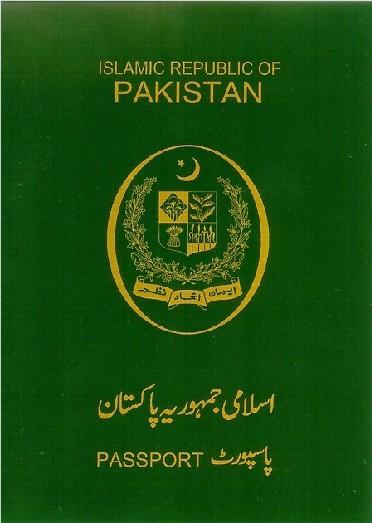 PakistaniPassport-Mobicash