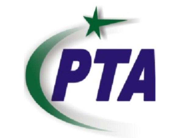 PTA-CricketLeague