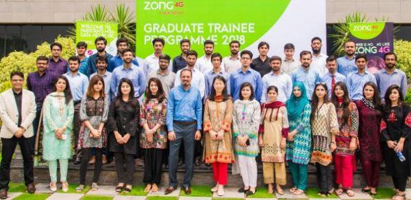 Zong4G-Trainee2018