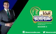 ICK-Season3-Fb