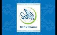 BankIslami
