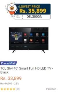 DSL-TCL