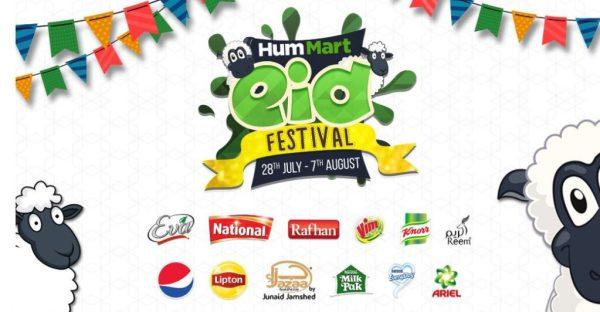 HumMart-EidFestival