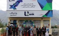 UBank-GB