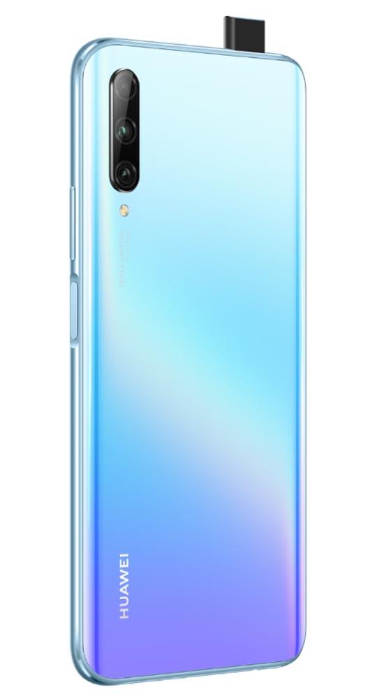 HuaweiY9s-PK