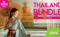 Zong-ThailandRoaming