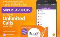 Ufone-SuperCard+