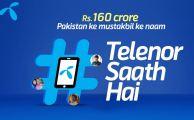 TelenorSaathHai