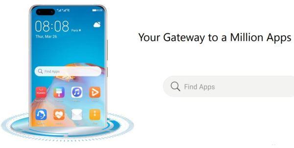 Huawei-PetalSearchWidget