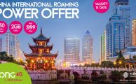 Zong-ChinaPowerOffer