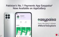 Easypaisa-AppGallery