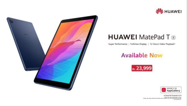 Huawei-MatePadT8