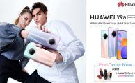 HuaweiY9a-Preorder