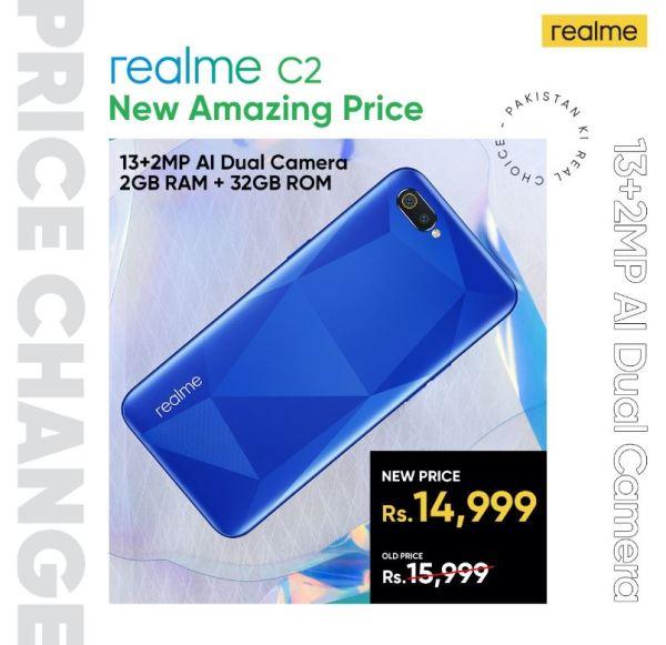 realmeC2-NewAmazingPrice