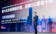 Huawei-GoldenDecadeof5G