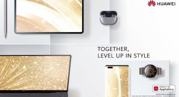 Huawei-DigitalEra