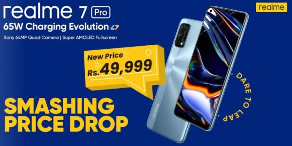 realme7Pro-PriceDrop