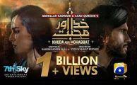 KAM-1+Billion