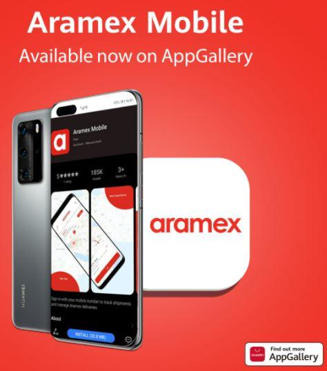 Huawei-AramexMobile