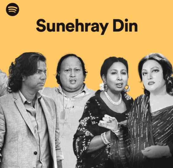 Spotify-SunehrayDin