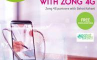 Zong-SehatKahani