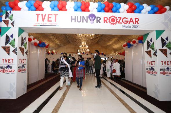 TVET-HunarRozgar