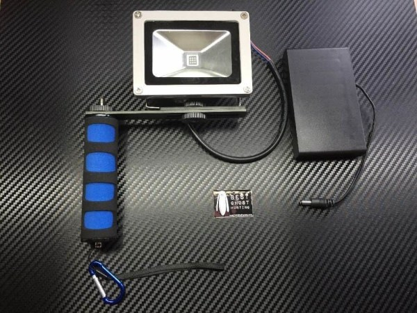 infraready.co.uk ghost hunting infrared ir ligh floodlight flood