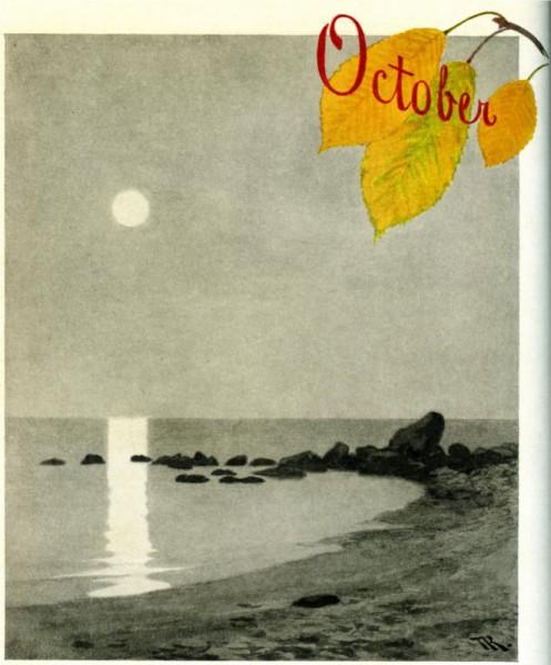 """""""October"""" by Theodor Kittelsen"""