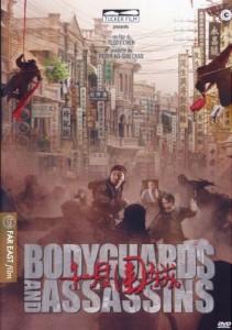 bodyguards_and_assassins1