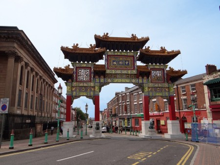 China Town Inglaterra