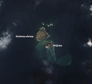 When the submarine eruption near the island of Nishinoshima first broke the surface of the water, the isalnd it created was nameed.  It has since expanded considerably and joined to Nishinoshima.