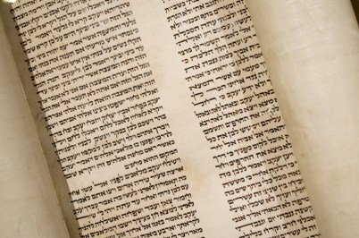 Hebrew Torah scroll