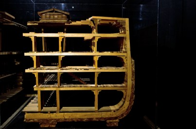 Cross section of the ark