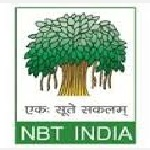 National Book Trust recruitment 2016 Librarian 13 posts