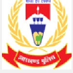 Jharkhand police recruitment 2016 2017 Constable 609 posts