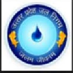 UPJN recruitment 2017 Assistant Engineer 122 posts