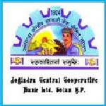 JCCB Recruitment 2017 Latest Executive Assistant 20 Posts