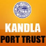 Kandla Port Trust Recruitment 2017 Pilot 06 vacancies
