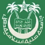 Jamia Millia Islamia Recruitment 2017 Academic Coordinator Posts
