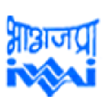 IWAI Recruitment 2018 apply Latest Interns vacancies