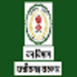 Chhattisgarh Forest recruitment 2018 Forest Guard Game guard 40 Posts